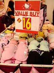 Lingerie & Sports warehouse sale (12)
