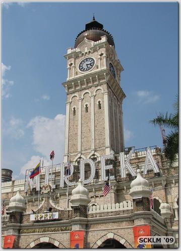 SCKLM09 - Sultan Abdul Samad Building