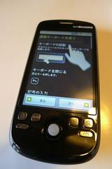 P1060827.JPG