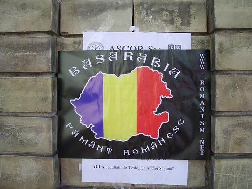 Romania 2007 (15) 125
