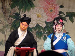 """锁麟囊"" Beijing Opera Performance"