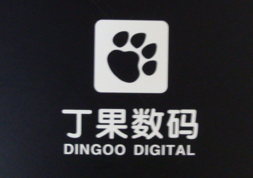 Dingoo Logo Test 2