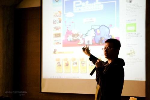 Tempo開發的facebook遊戲:嘎姆寵物連連看