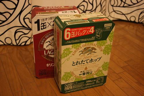 Kirin Toretake Hop and Lager Beer Boxes