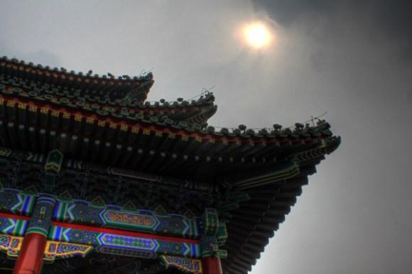 Beijing - Jing Shan Gong Yuan