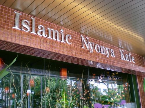 Islamic Nyonya Cafe 1