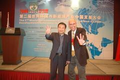 Gao Xuming  DSC_4249