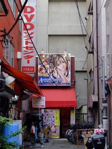 Akihabara alley