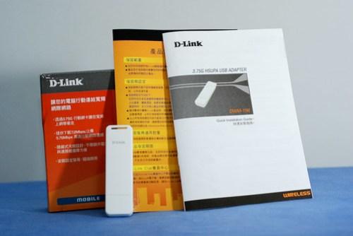 D-Link DWM-156,白色的 body 看起來還蠻有質感的