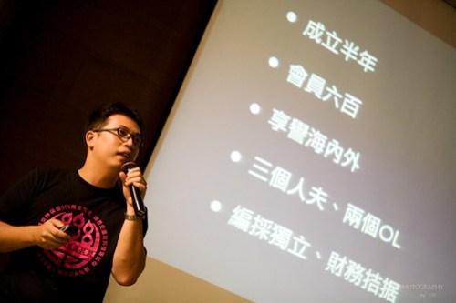 台灣幹的好新聞社(GJTaiwan):GJ神探豬小草
