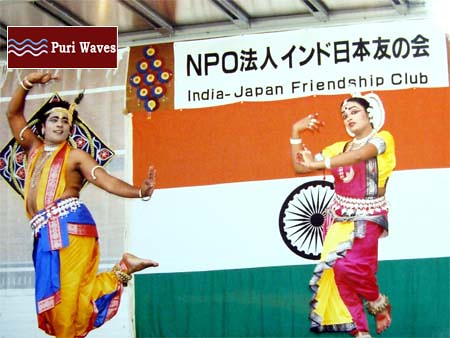 Puri Dance Artist At Japan