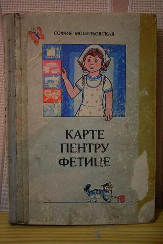 carte pentru fetite :)