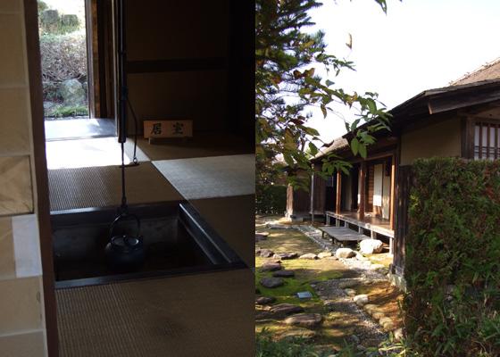A samurai residence