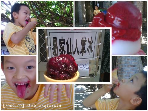 b-20090722-02.jpg