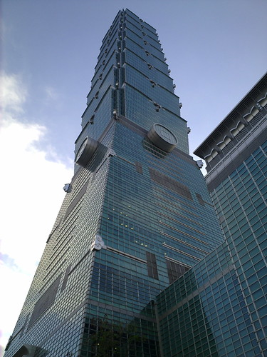 Taipei 101 by Day