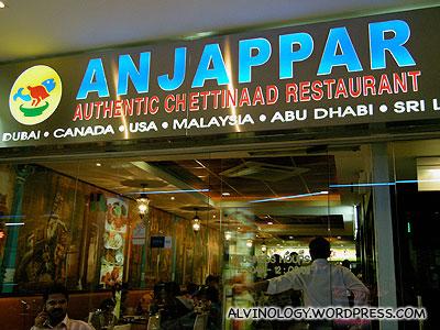 Anjappar (Singapore)