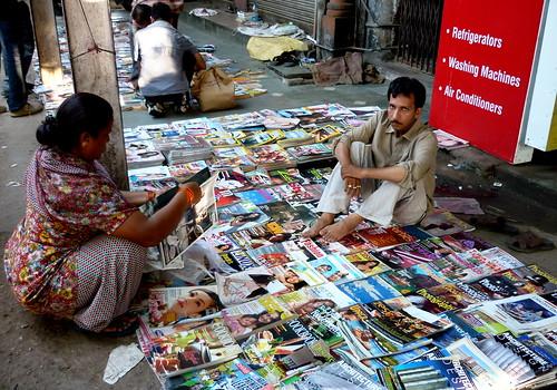 Darya Ganj Kabadi Book Bazar