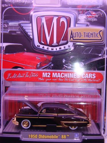 M2 Chase Oldsmobile 88 (1)