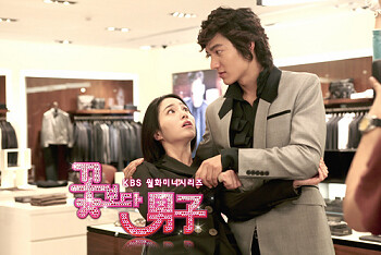Suatu hari Joon Pyo dan Jae Kyung bertemu di sebuah toko, mereka berdua rebutan sepatu yang sama, tapi pada akhirnya Joon pyo berhasil membelinya.