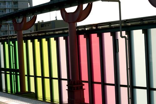Rainbow Wall, Nara Station