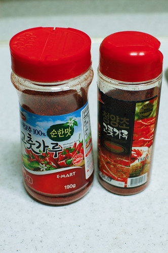 Korean Chili Powder: Dangerous Territory