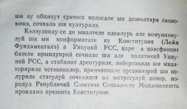 Constitutia-RSSM_3