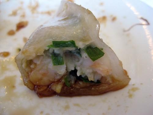 Inside the Shrimp/Chive Dumpling