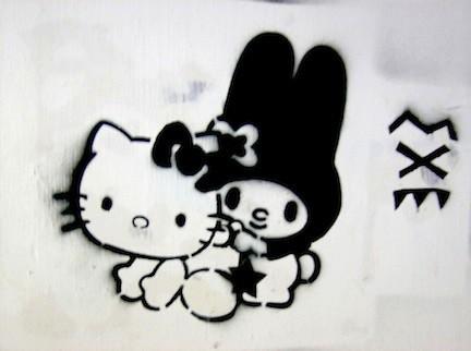 NAUGHTY MIFFY GRAFFITI IN HK