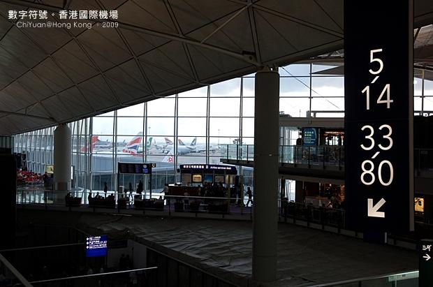日落香港國際機場01.JPG