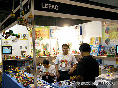 Le Pao - Pirated China brand LEGO