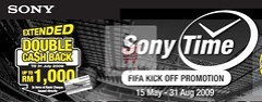 20090701 sony time july specials2 by shoppingNsales