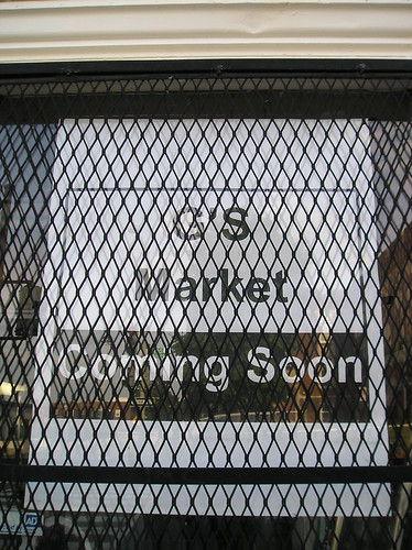 G's Market Coming Soon