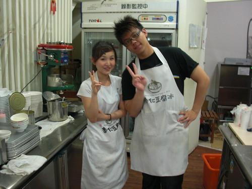 台南杏仁豆腐冰5