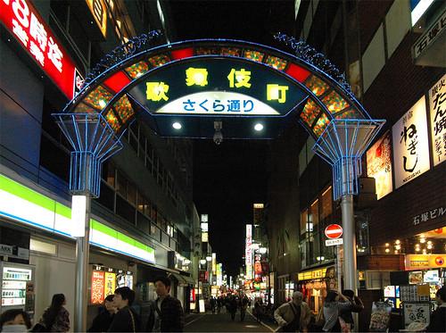 Kakibucho