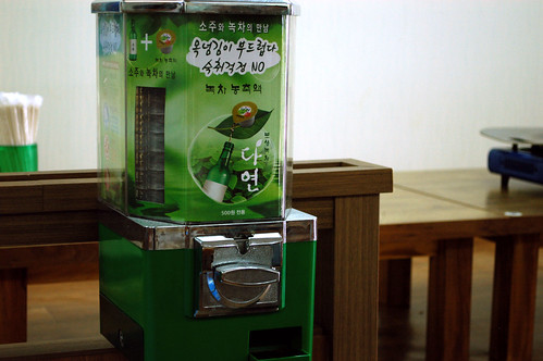 Magic Soju Enhancer Vending Machine