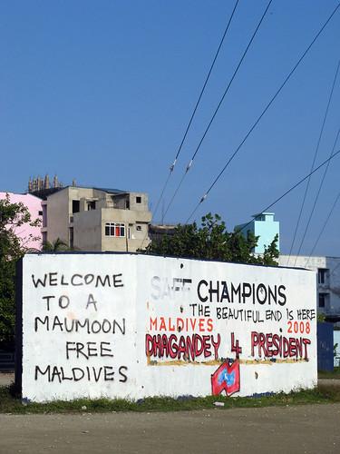 Welcome to a Maumoon Free Maldives