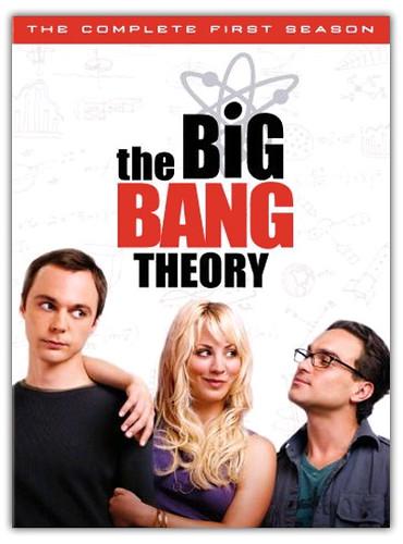BigBangTheory_S1_early