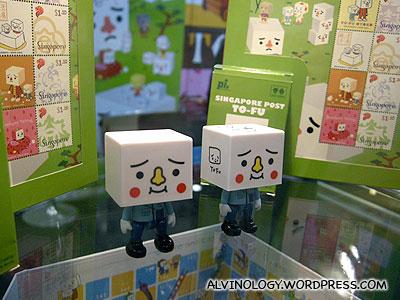 Tofu postmen