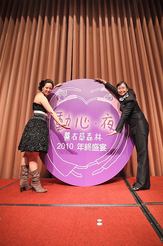 Lavender_Year_Party_2010_716