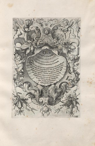 Aer titlepage - Perspectiva Corporum Regularium -  Wenzel Jamnitzer 1568