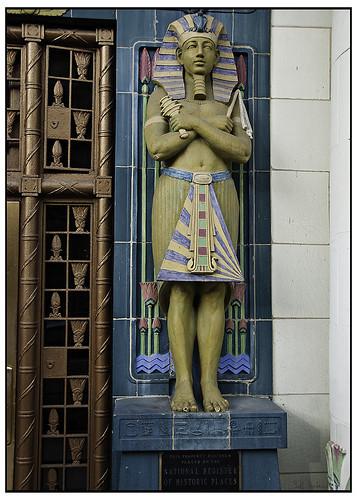Reebie Building - Stand Like an Egyptian