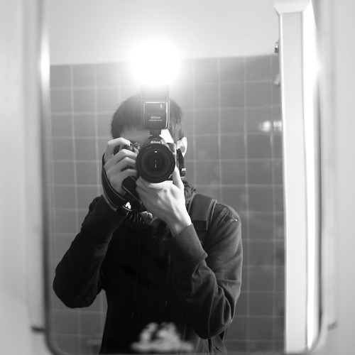 Abandoned Institute Mirror Shot