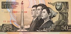 North Korean 50 won note front
