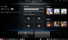 Ubuntu a la MIE on HP Mini 1000