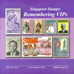 Singapore Stamps: Remembering VIPs