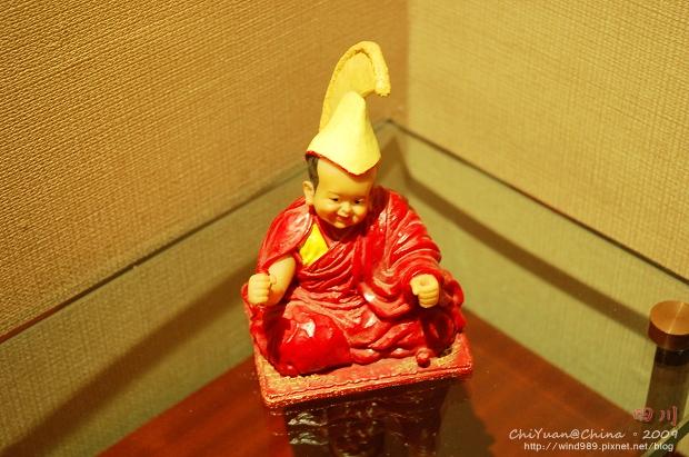 成都西藏大飯店22.jpg