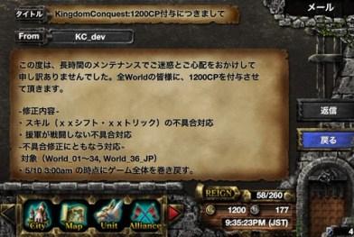 1000000076