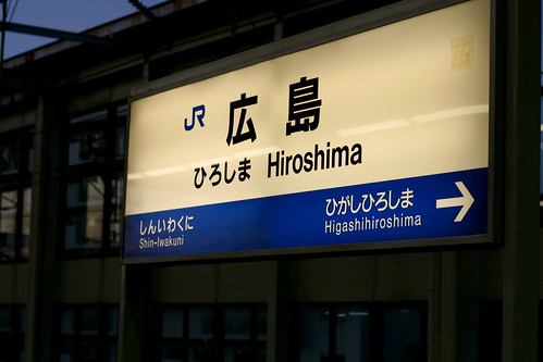 Back at Hiroshima Station