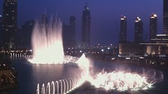 Dubai Fountain - del2