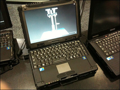 Getac Rugged Laptop
